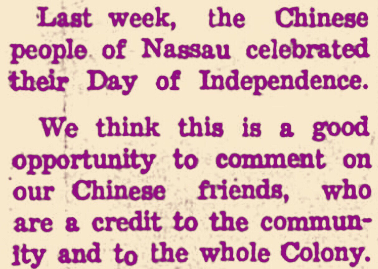 Chinese People of Nassau Celebrate their Independence Day 1961